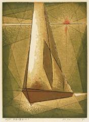9. 森田睦《帆船の構図 No.3》1970年頃、孔版・紙 個人蔵