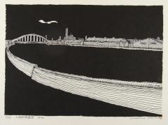 8. 本間吉郎《江東新橋遠望》1976年、謄写版、紙 個人蔵