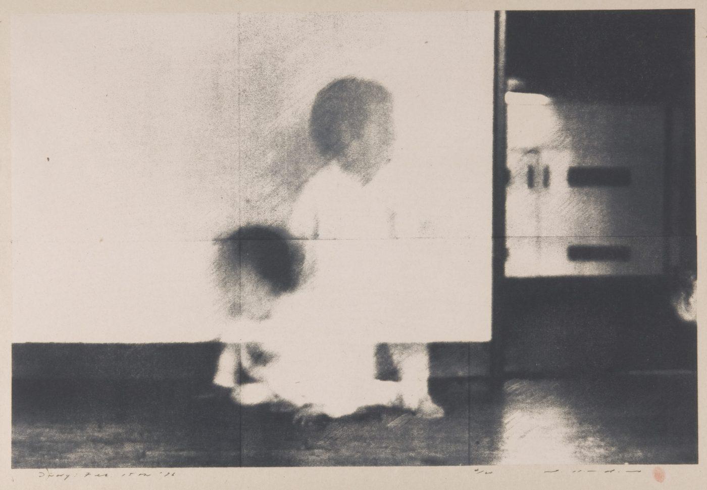 野田哲也《日記 1976年2月15日》1976