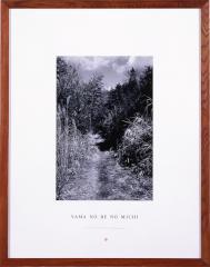 ハミッシュ・フルトン 《山の辺の道》1986 写真、テキスト