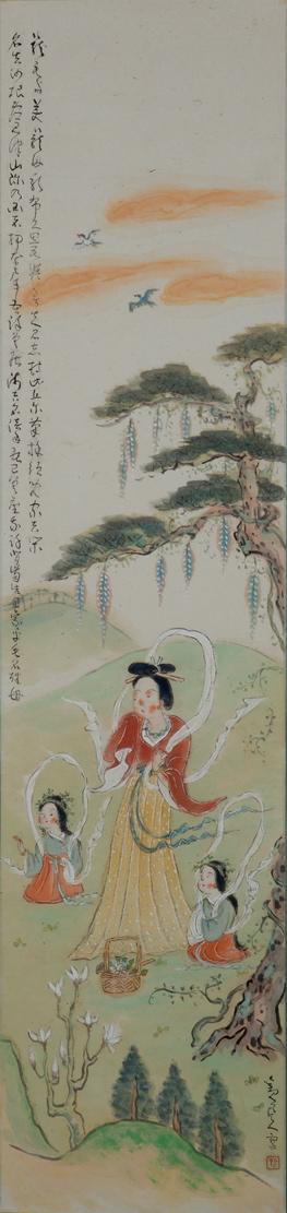 《雄略天皇の歌・万葉集巻第一》1943(昭和18) 顔料、紙、軸装 138.0×32.8cm 個人蔵