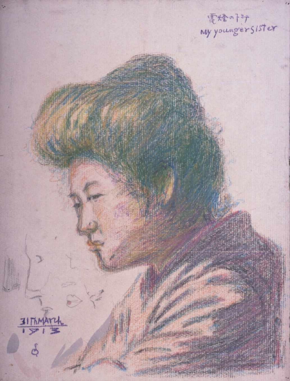 《習作 電灯の下ニテ My younger Sister》1913(大正2) 色鉛筆、クレヨン、紙 31.0×23.5cm 当館蔵
