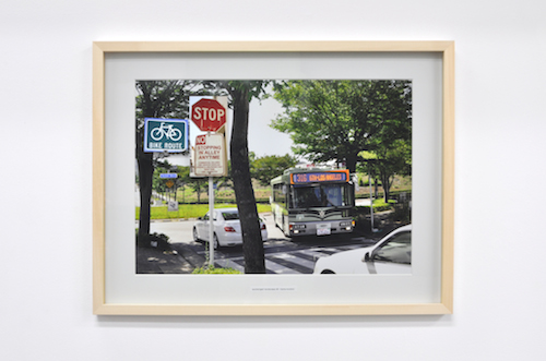 岡田一郎《exchanged landscape #2 (katsurazaka)》2013