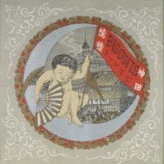 「風月堂ラベル」明治20年代