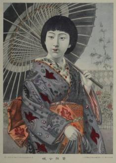 「貴顕令嬢」1889(明治22)