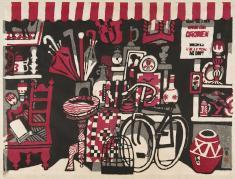 川西英《古道具屋》1941