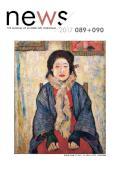和歌山県立近代美術館ニュースNo.89+90