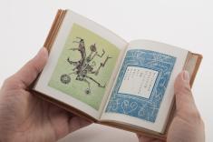 若山八十氏『変ないきもの』1961年 謄写版、紙(冊子)
