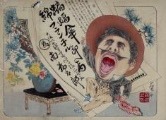 鈴木蕾齋「蝙蝠傘綿フラン子ル卸商 南為太郎 引札」1887年頃 木版、紙 個人蔵