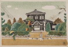 亀井玄兵衞《黒い家の風景》1928(昭和3) / 木版、紙