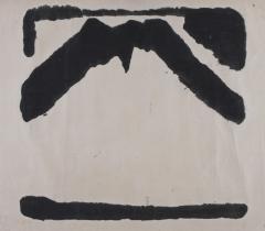 コレクション展 2019-冬 特集「ニホンラシサを探せ」