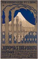 ヴァレンティン・ヘルディチカ《「日本の版画 ブルノP.U.V.クラブ第31回展」ポスター》1913 チェコ国立プラハ工芸美術館蔵