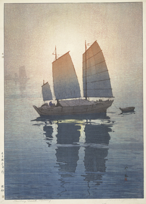 吉田博《帆船 朝》〈瀬戸内海集〉  1926 千葉市美術館蔵【後期展示】