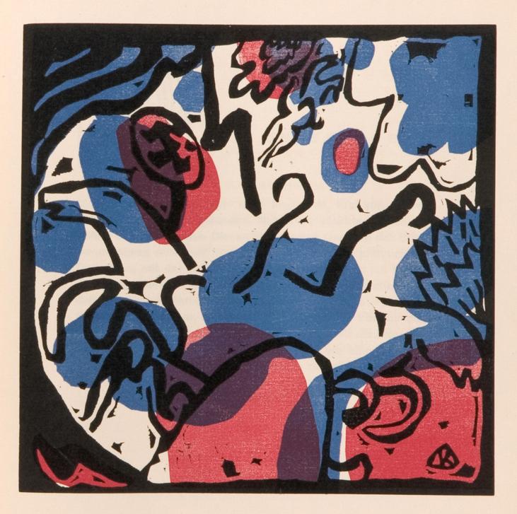 ワシリー・カンディンスキー《響き》より「赤と青と黒のなかの3人の騎士たち」1913年