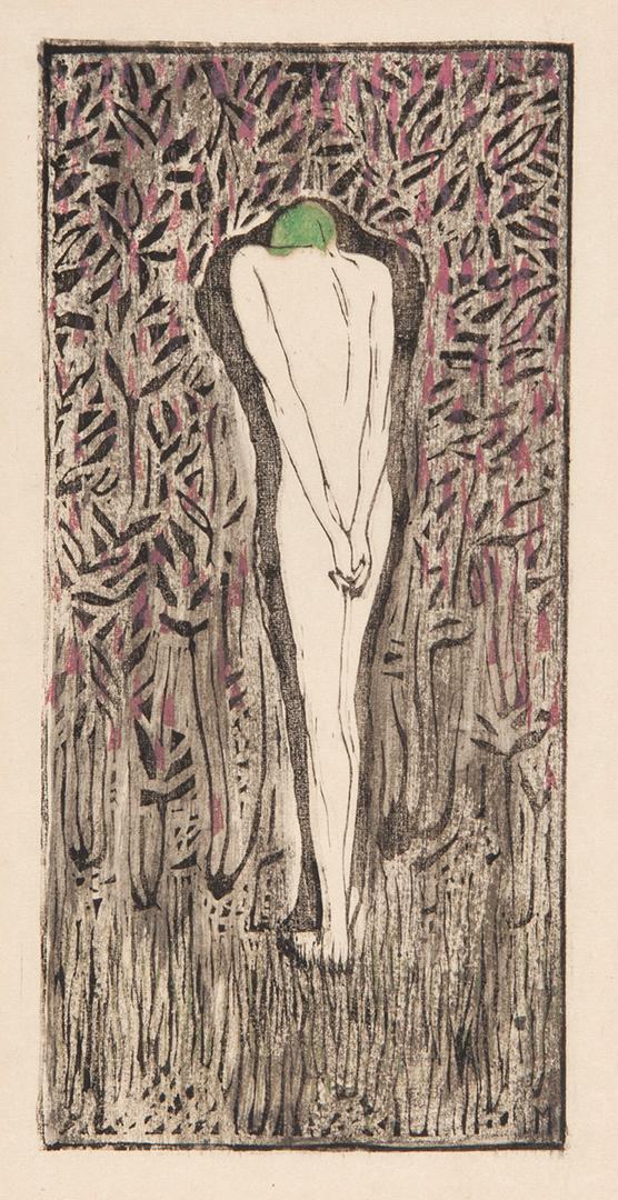 田中恭吉《焦心》(私輯『月映』II所収)1914年 和歌山県立近代美術館蔵 *前期展示(11月23日まで)