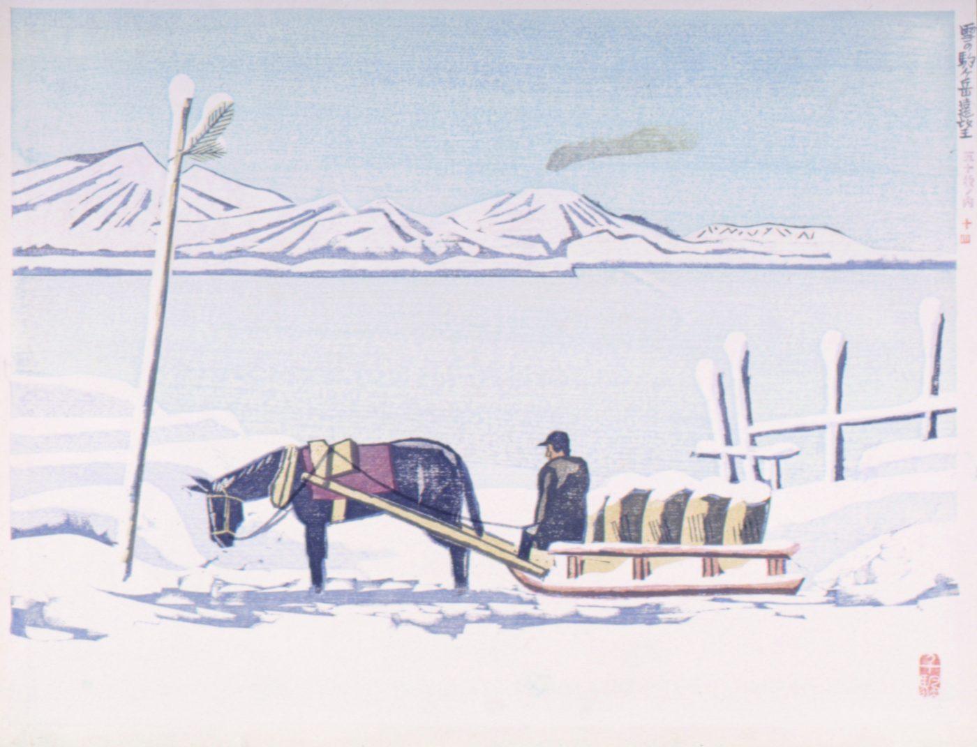 前川千帆《雪の駒ヶ岳遠望》制作年不詳 木版、紙 当館蔵