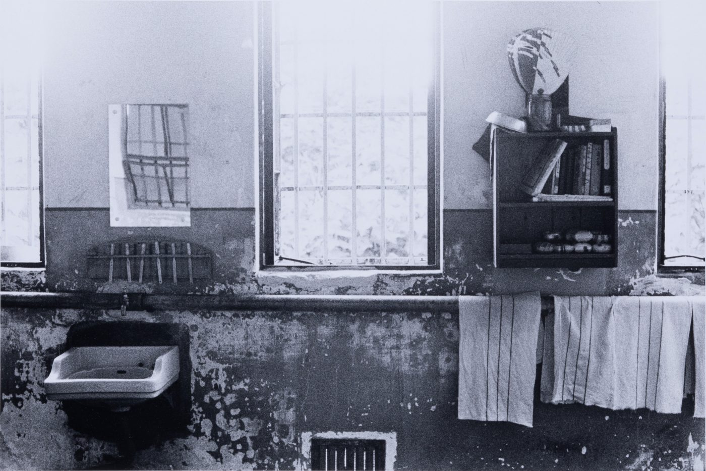 奈良原一高 壁の中〈王国〉より 1956−58年 当館蔵 (c)Narahara Ikko Archives