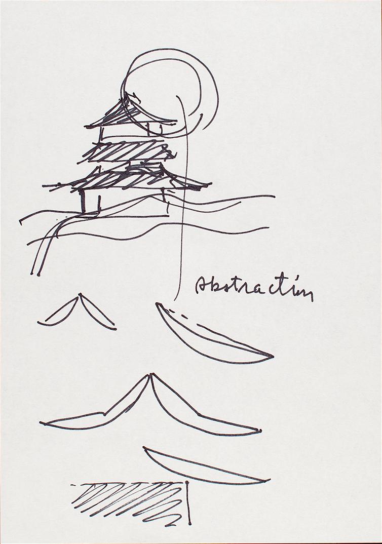 黒川紀章《和歌山県立近代美術館 庇についてのスケッチ》1993年 黒川紀章建築都市設計事務所蔵