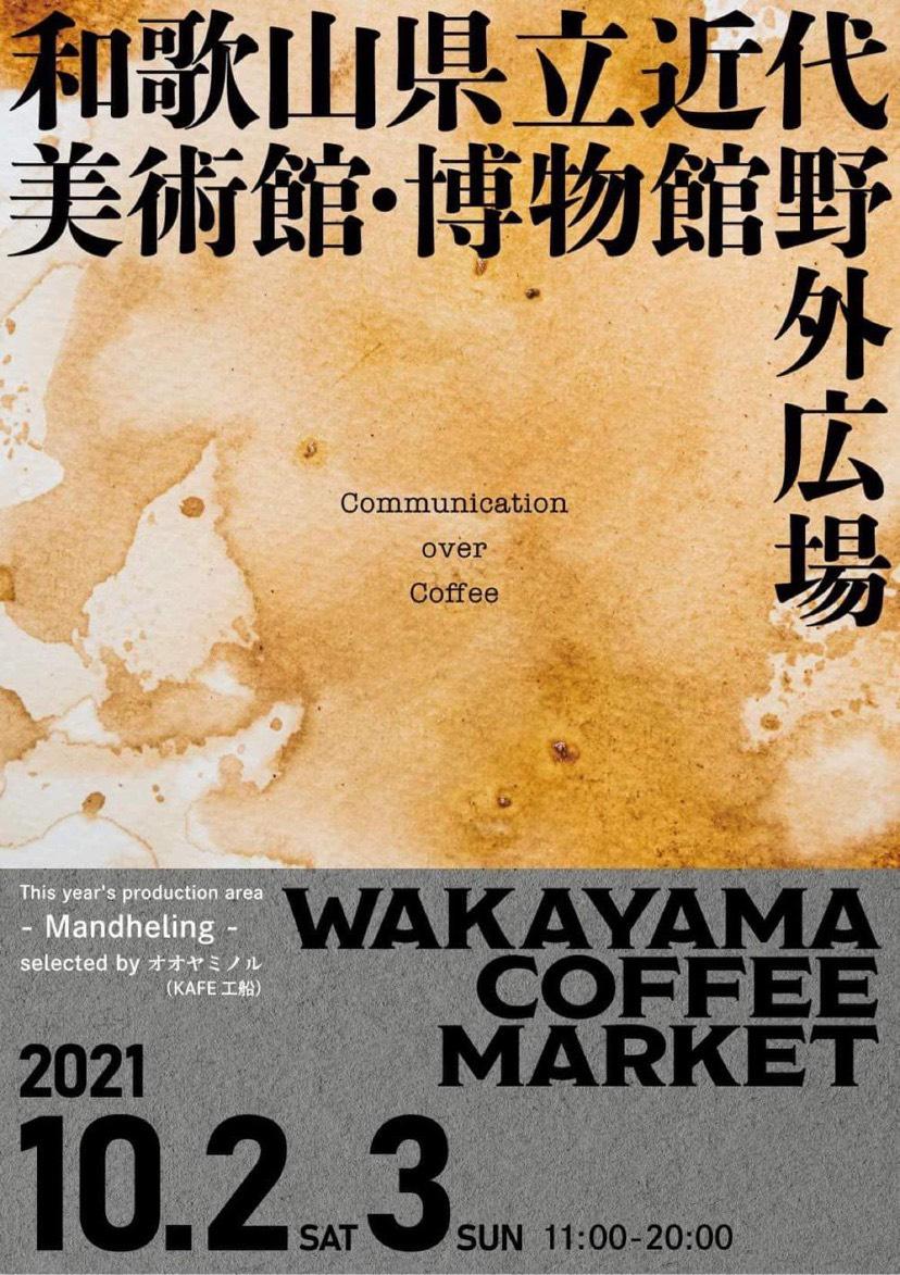 WAKAYAMA COFFEE MARKET