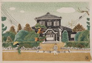 亀井玄兵衞《黒い家の風景》1928年